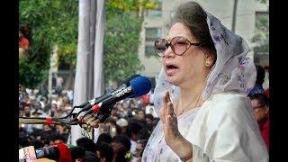 দেখুন কি সিদ্ধান্ত নিয়ে দেশে ফিরছেন খালেদা জিয়া ,What is Khaleda Zia going back to the decision