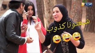 قاتلو يماها شفت مكتوبة M ولا عفسة هاكا في صورني الحلقة 17