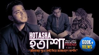 HOTASHA || Iqbal HJ || Official Video 2017