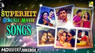 Superhit Bengali Movie Songs | Chole Jabe Samay | Bengali Movie Songs Video Jukebox