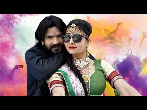 मारवाड़ी होली धमाका 2017 !! चले मटक मटक !! Rajasthani Dj Masti Holi SOng