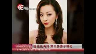温兆伦宣布已再婚:第三任妻子曝光 渴望当爸爸