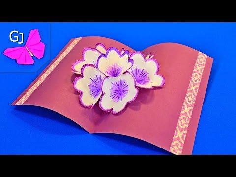 Своими руками открытки цветы