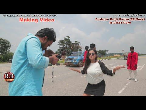 Xxx Mp4 💕 नागपुरी गानों की शूटिंग का वीडियो 💕 Nagpuri Video Song Making On Location 💕Las Las 3gp Sex