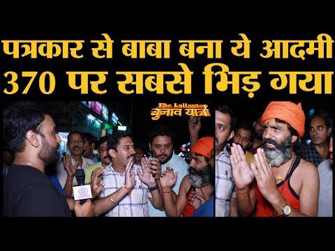 Haryana के Bhiwani में BJP विधायक पर भड़कने वाले PM Modi पर क्या बोले