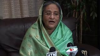 Hasina Press confaance in london Bangla TV news