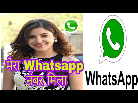 Xxx Mp4 Anushka Sharma Whatsapp Contact Number Bollywood Actress Whatsapp Number 3gp Sex
