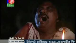 Bangla Telefilm Pragoitihashik By Manik Bandopadhyay