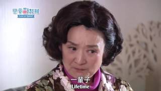 [Engsub + Cut scene] Love or Spend | Ep 76