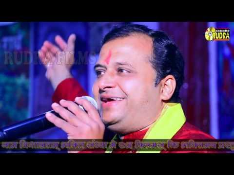 Xxx Mp4 Karuna Ka Tu Sagar Hai I Rajesh Somani I Chittorgarh Live I Rudra Films 3gp Sex