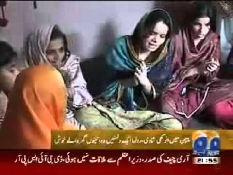 Multan boy wedded two girls at same time