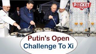 5.5 magnitude quake in Assam | Putin challenges Xi Jinping | News Top 10 - 12 September 2018