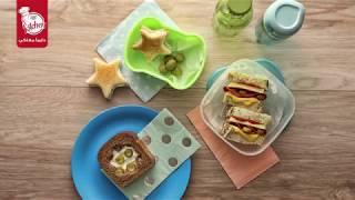 ساندوتشات اللانش بوكس