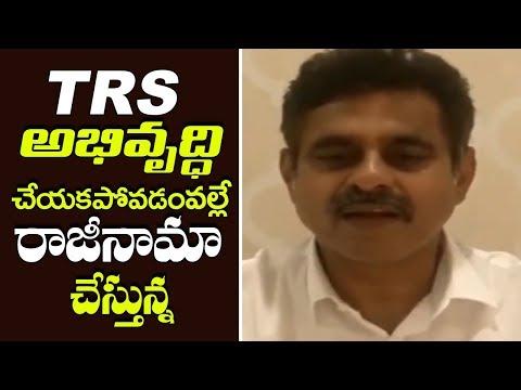 Xxx Mp4 MP Konda Vishweshwar Reddy Reveled Real Reasons Behind His Resign To TRS Party TT 3gp Sex