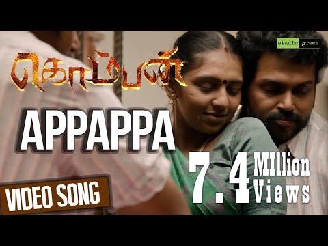 Xxx Mp4 Appappa Komban Official Video Song Karthi Lakshmi Menon G V Prakash Kumar 3gp Sex