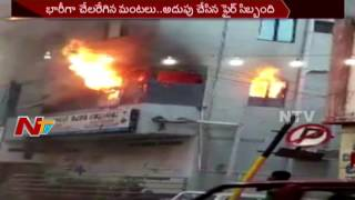 Fire Accident in Private Hospital || Bangalore || NTV