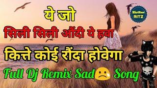 DjRemix   Ae Jo Sili Sili Aundi Ye Hawa   Hans Raj Hans Old Sad Song   #ShriSantRitz  