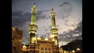 Wonderful Duaa For Ramadan - Part 1