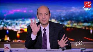 """عرض أسد للبيع عبر """"الفيس بوك"""".. عمرو أديب معلقا: """"شعري وقع"""""""