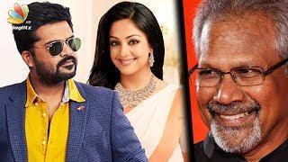 Breaking : After Jyothika, Simbu signs Mani Ratnam's next movie | Hot Tamil Cinema News