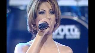 שרית חדד - טיפה ועוד טיפה - Sarit Hadad - tipa vod tipa