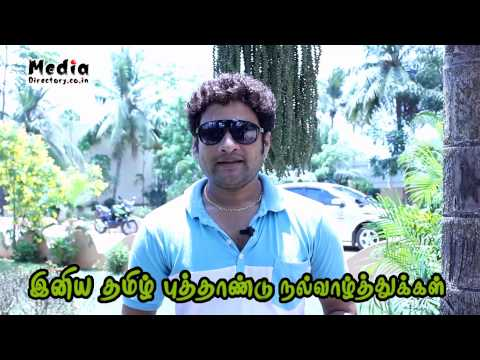 Actor Bobby Bilal | TAMIL NEW YEAR WISHES 2013 | Media Directory