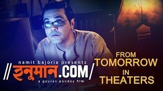 Hanuman.com Release on 6th dec | Prosenjit Chatterjee | Bengali movie | hanuman.com | HD trailer