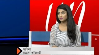 Young Nite Love Box - মডেল, অভিনেত্রী সারিকা - May 20, 2017