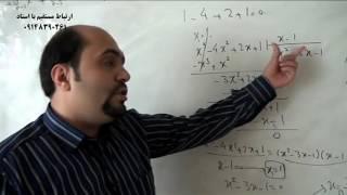 تدریس فوق حرفه ای ریاضی (کنکور) توسط استاد میرزازاده