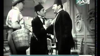 فيلم غزل البنات - مشهد الباشا / اول مشهد اشتراكى فى تاريخ السينما المصرية