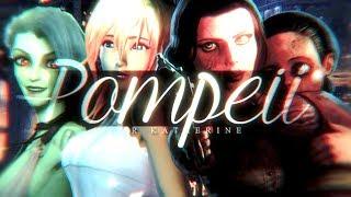 Pompeii | GMV
