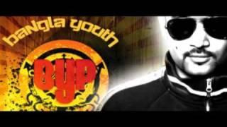 Pagol Mon - DJ AKS ft. Sajjad Islam (Bangla Youth Project)