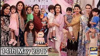 Good Morning Pakistan - Mother's Day Special  - 14th May 2017 - ARY Digital