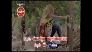 Karaoke ម៉ែអូនញីង Come Back  - By Pich Sophea - Karaoke HM VCD Vol 224 - Full MV