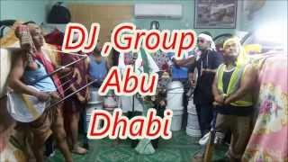 images Bangla DJ Songs 2015