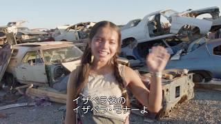 『トランスフォーマー/最後の騎士王』特別映像(ON SET JUNKYARD ACTION)