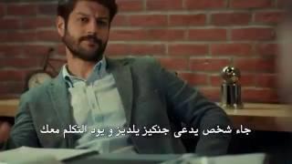المسلسل التركي أمي الحلقة 28  إعلان  2    ANNE 28.BÖLÜM Fragman 2