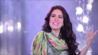 ميرنا وليد - ابن مصر