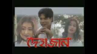 Najaba Najaba (Assami Song), S.Bhaduri