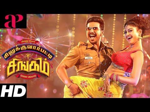 Dio Rio Diya Video Song   Silukkuvarupatti Singam Tamil Movie   Vishnu Vishal   Oviya   Karunakaran