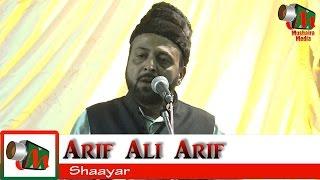 """Arif Ali Arif, Bhopal Mushaira, Org. By. """"HUM SAB"""", 25/02/2017, Mushaira Media"""