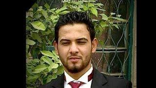 الشهيد البطل المهندس مروان احمد -احد طلبة الكلية التقنية بغداد