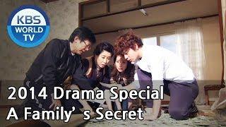 A Family's Secret | 가족의 비밀 (Drama Special / 2014.07.23)