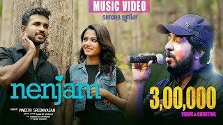 Nenjam | നെഞ്ചം | Malayalam Music Video | Vineeth Sreenivasan | Sanath Sivaraj | Sabareesh Uthradam