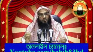 Bangla Waz Bod Choritrer KoFol By Sheikh Motiur Rahman Madani