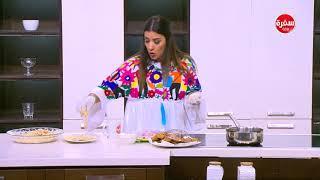 أجنحة الدجاج المقرمشة - أصابع الدجاج - أقراص الموز بالشوفان | أميرة في المطبخ (حلقة كاملة)