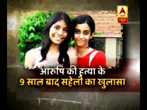 Xxx Mp4 आरुषि हत्याकांड अरुषि की सहेली ने ABP News Hindi 3gp Sex