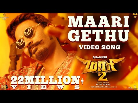 Xxx Mp4 Maari 2 Maari Gethu Video Song Dhanush Yuvan Shankar Raja Balaji Mohan 3gp Sex