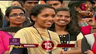 Aswamedham അശ്വമേധം - SN College Chempazhanthy | Part 2 | 3rd April 2018