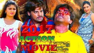 New Release Bhojpuri Movie 2017 Super Hit Action Bhojpuri Movie BARSAAT